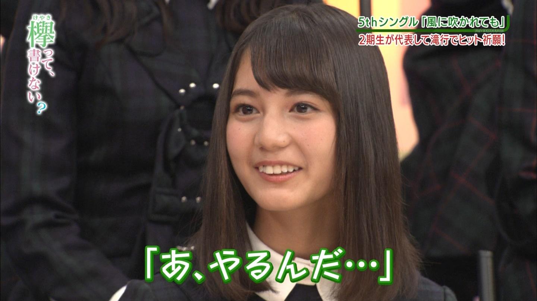 【画像】 欅坂46の新人可愛すぎると話題にwwwwwwwwwwwwwwwwwwwwww ->画像>64枚