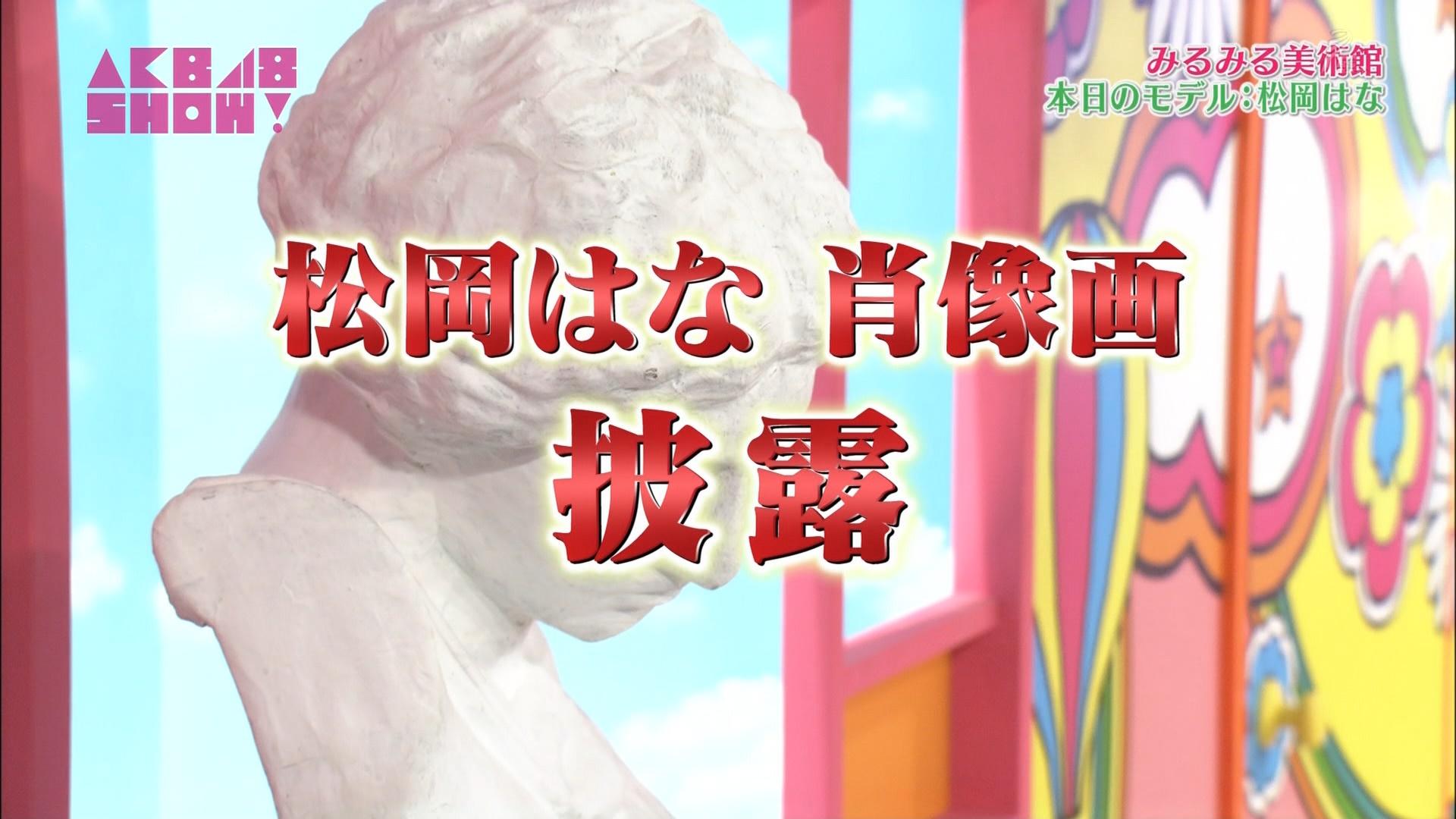 動画本スレ167 ワッチョイYouTube動画>2本 ->画像>140枚