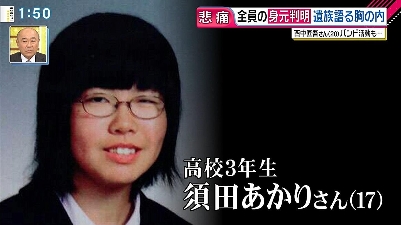 【悲報】 ske須田亜香里さんキチガイに殺害される!!!! ->画像>12枚