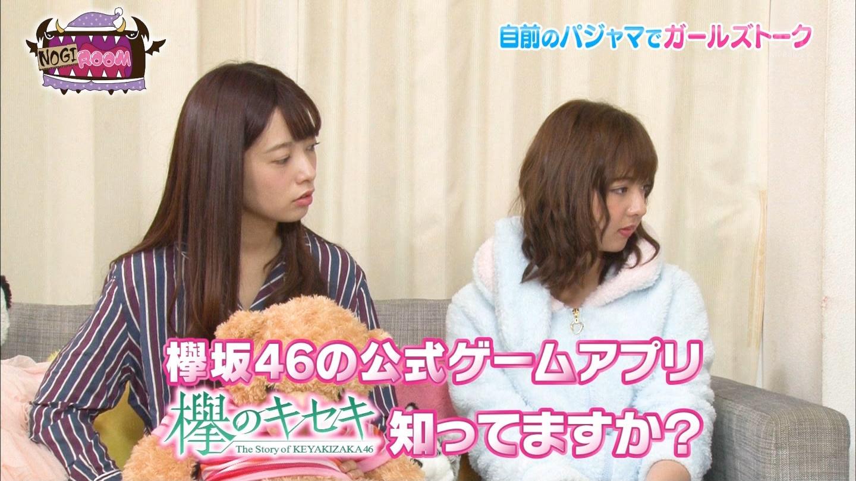 【悲報】爆死のケヤキセ、乃木坂さんに宣伝してもらう ->画像>46枚