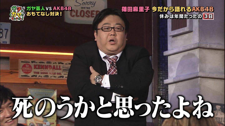 ★秋元先生も48GのガンがNMBサポだってわかってるね 地下売上議論22008★ YouTube動画>4本 ->画像>94枚