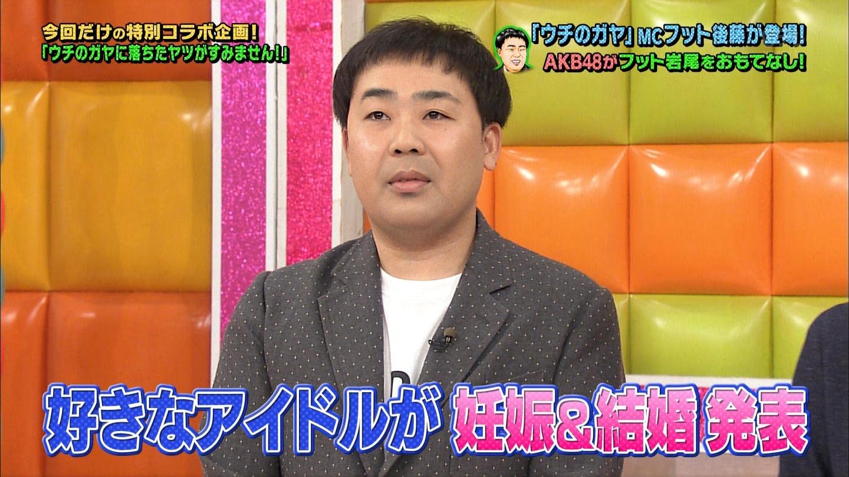 【OnePixcel】田辺奈菜美ちゃん本スレPart182【ワンピクセル】 YouTube動画>27本 ->画像>1349枚