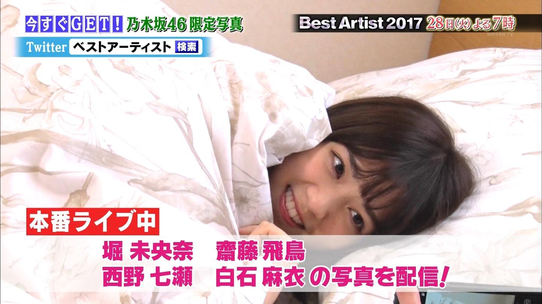 【画像】乃木坂のちょっとセクシーな画像が集まるスレ ★6 ->画像>524枚