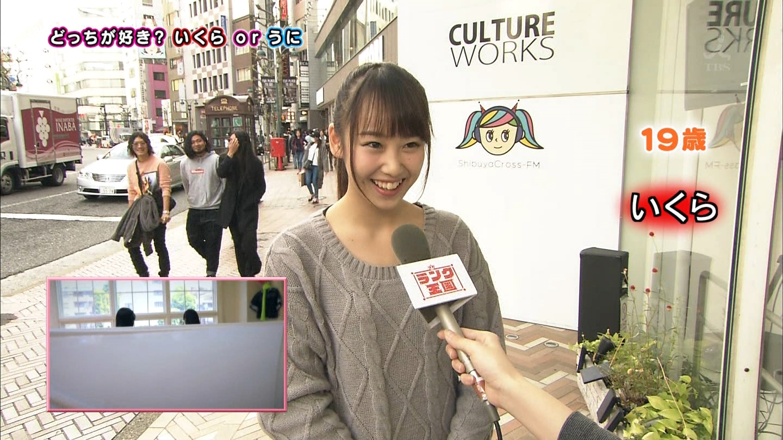 テレビに映ったかわいい素人! part21©bbspink.comYouTube動画>1本 ->画像>1123枚
