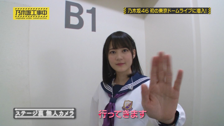 乃木坂工事中 第133回 2 ->画像>61枚