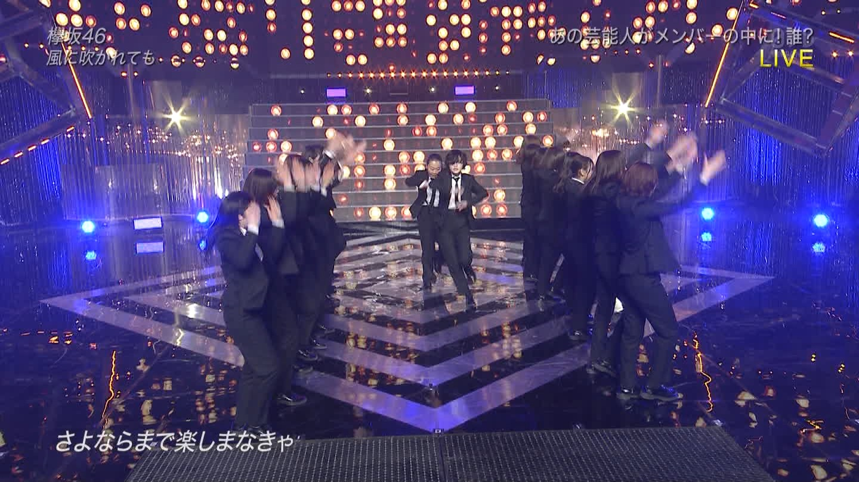 【風に吹かれても】欅坂46★2137【本スレ】 YouTube動画>5本 ->画像>151枚