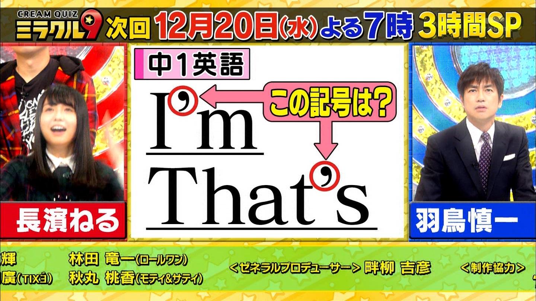 【風に吹かれても】欅坂46★2139【本スレ】 YouTube動画>13本 ->画像>206枚