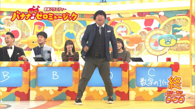 秋元真夏 専用 バナナ♪ゼロミュージック ->画像>82枚