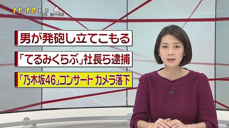 乃木坂のカメラ落下事故、隠しきれずマスコミが報道へ YouTube動画>2本 ->画像>208枚