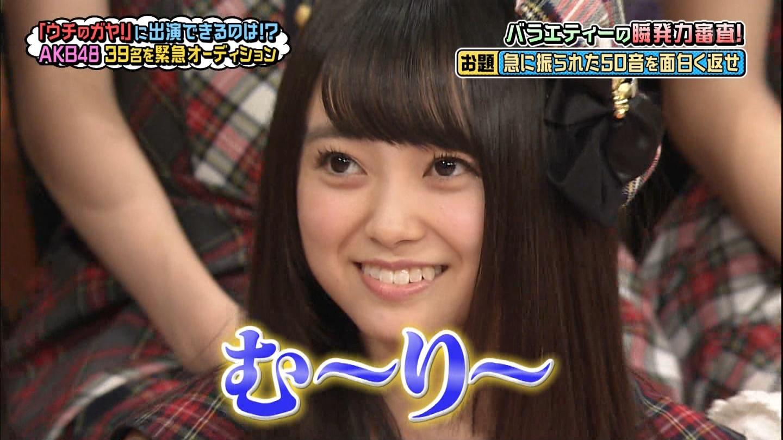 【AKB48】樋渡結依応援スレ★7【ひーわたん】 YouTube動画>1本 ->画像>644枚