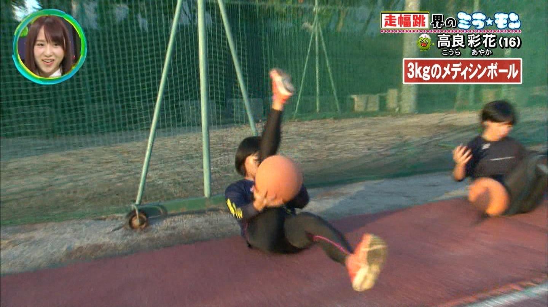 陸上競技のランパン・ブルマ・スパッツフェチPART19 [無断転載禁止]©bbspink.comYouTube動画>12本 ->画像>597枚
