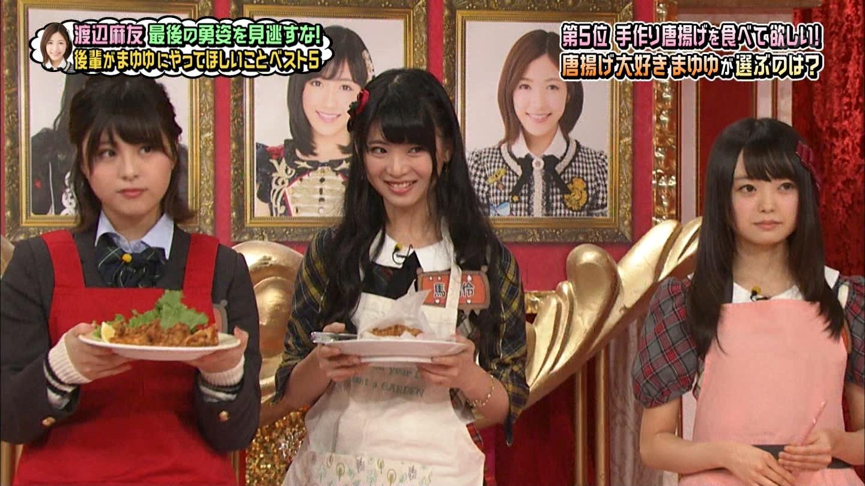 【AKB48】まちゃりん☆馬嘉伶☆応援スレ★4.1回目17歳【チームB台湾留学生】YouTube動画>119本 dailymotion>1本 ->画像>642枚