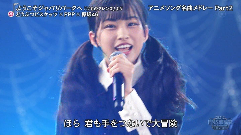 「原田葵 FNS歌謡祭」の画像検索結果