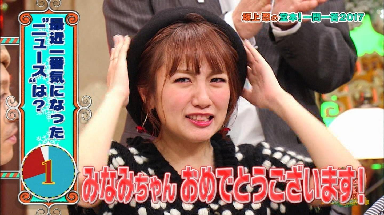 【AKB48卒業生】高橋みなみ応援スレPart922【たかみな】YouTube動画>10本 ->画像>238枚