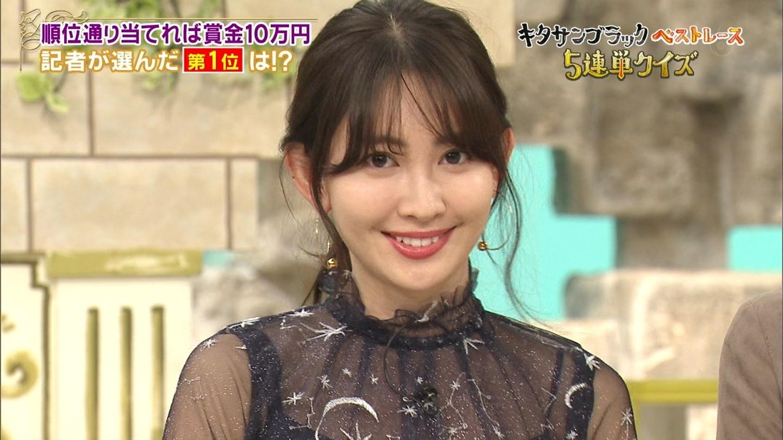 【AKB48卒業生】小嶋陽菜応援スレPart986.1【こじはる】 YouTube動画>20本 ->画像>675枚
