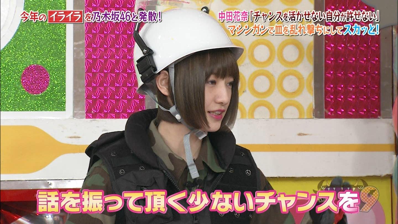 NOGIBINGO!9★1 YouTube動画>1本 ->画像>420枚