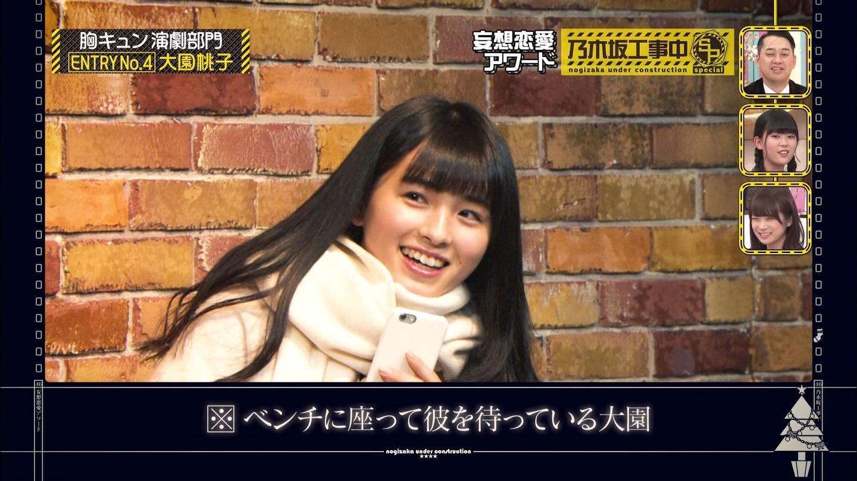 【乃木坂46】大園桃子応援スレ★12【ももちゃん】YouTube動画>10本 ->画像>748枚