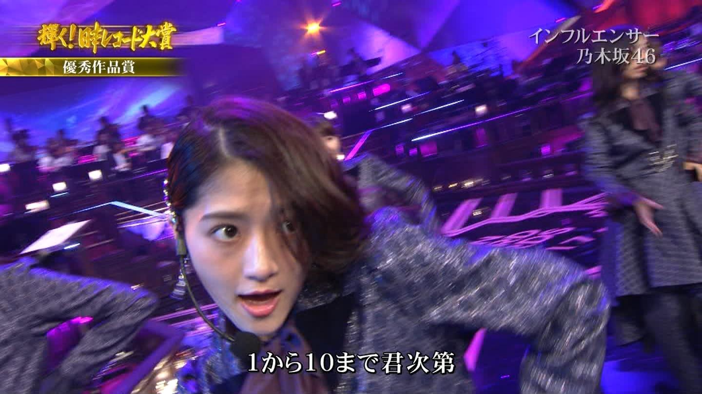 なんJ乃木坂46部♪19 YouTube動画>3本 ->画像>250枚