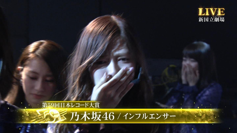 レコード大賞 乃木坂46 画像