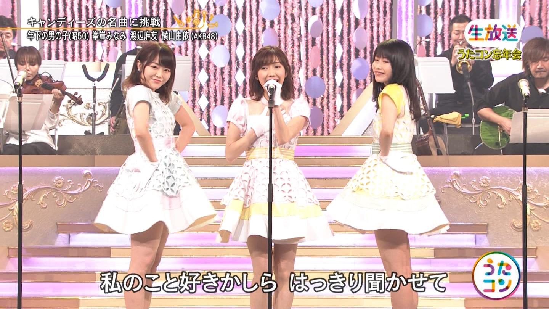 AKB48専用 うたコン ->画像>350枚
