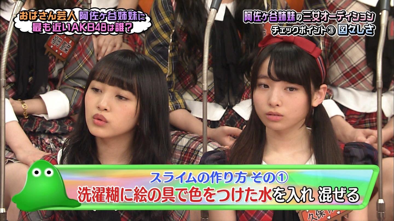 【AKB48】久保怜音ちゃん応援スレ☆15【さとね】YouTube動画>31本 ->画像>926枚