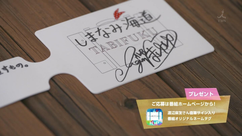 ▼▲ 別冊AKB48★まゆゆこと渡辺麻友ちゃんが可愛いお知らせvol.1024 ▼▲YouTube動画>77本 ->画像>465枚