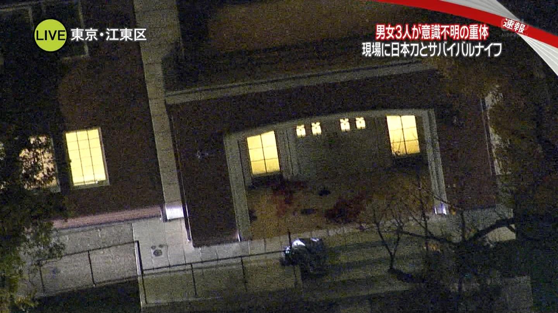 江東区で4人切りつけ3人が意識不明 ->画像>30枚