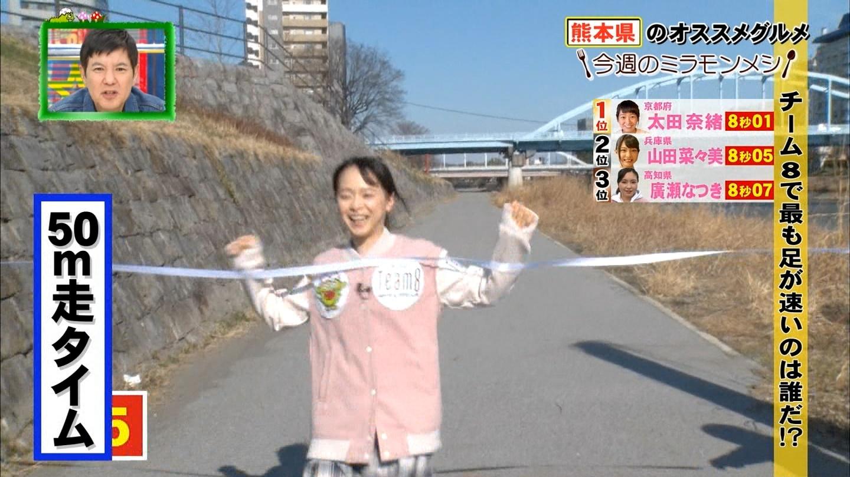 【チーム8熊本】倉野尾成美応援スレ☆19【なるちゃん】©2ch.netYouTube動画>91本 ->画像>533枚