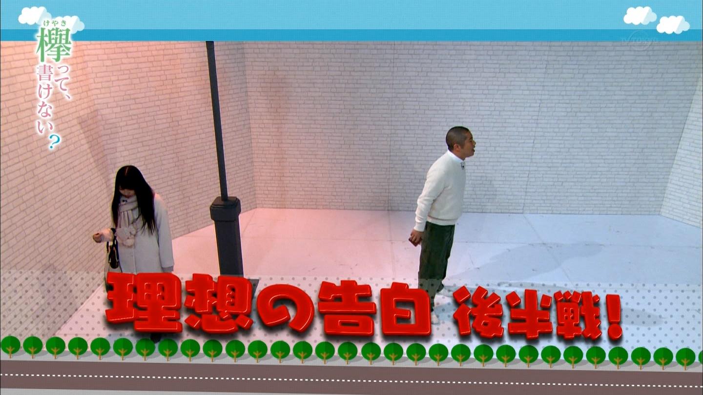 【欅坂46】上村莉菜応援スレ★20【むー】 [無断転載禁止]©2ch.netYouTube動画>25本 ->画像>423枚