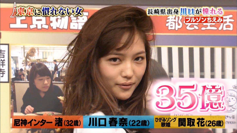 川口春奈 Part4 [転載禁止]©bbspink.comYouTube動画>14本 ->画像>844枚