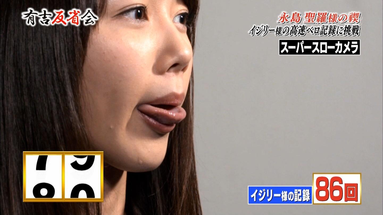 アイドルが思いっきり舌出しを貼るスレパート2 [無断転載禁止]©bbspink.comYouTube動画>2本 ->画像>492枚