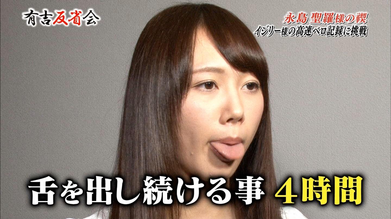 アイドルが思いっきり舌出しを貼るスレパート2 [無断転載禁止]©bbspink.comYouTube動画>6本 ->画像>944枚