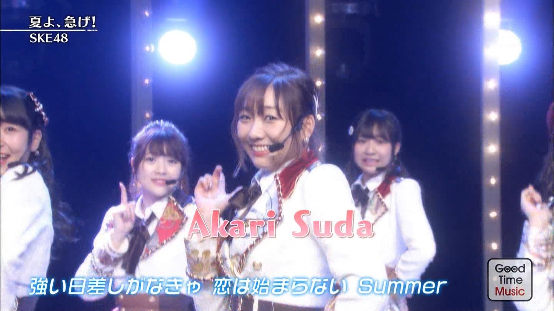 SKE48専用 Good Time Music ->画像>69枚