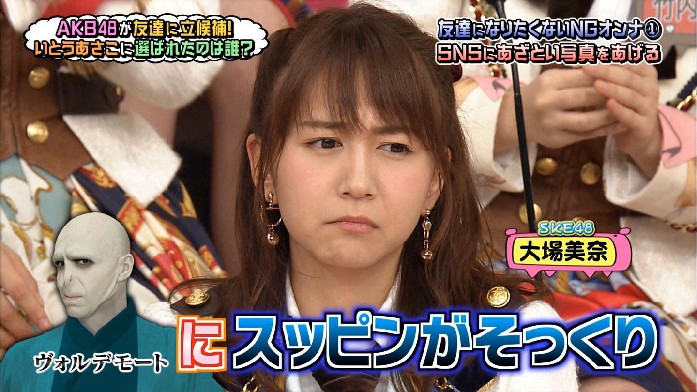 NMB48★4705©2ch.netYouTube動画>10本 ->画像>338枚