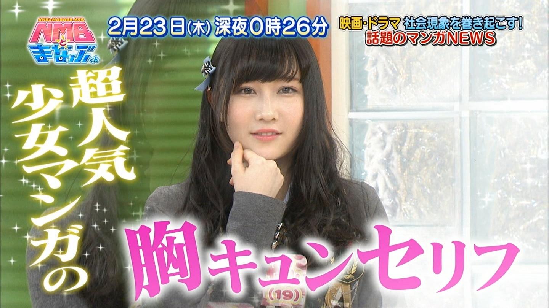 NMB48★4707YouTube動画>11本 ->画像>308枚