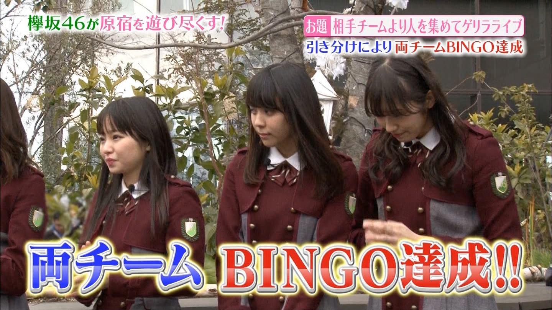 KEYABINGO!2★2 YouTube動画>1本 ->画像>167枚