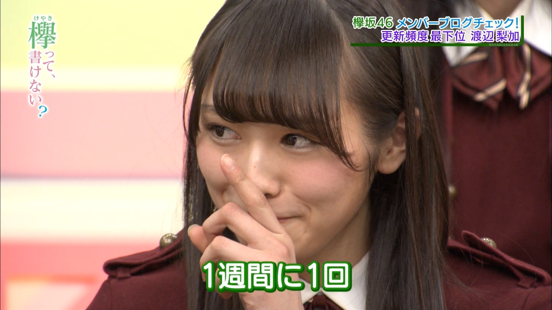 【欅坂46】小林由依応援スレ★25【ゆいぽん】YouTube動画>19本 ->画像>530枚