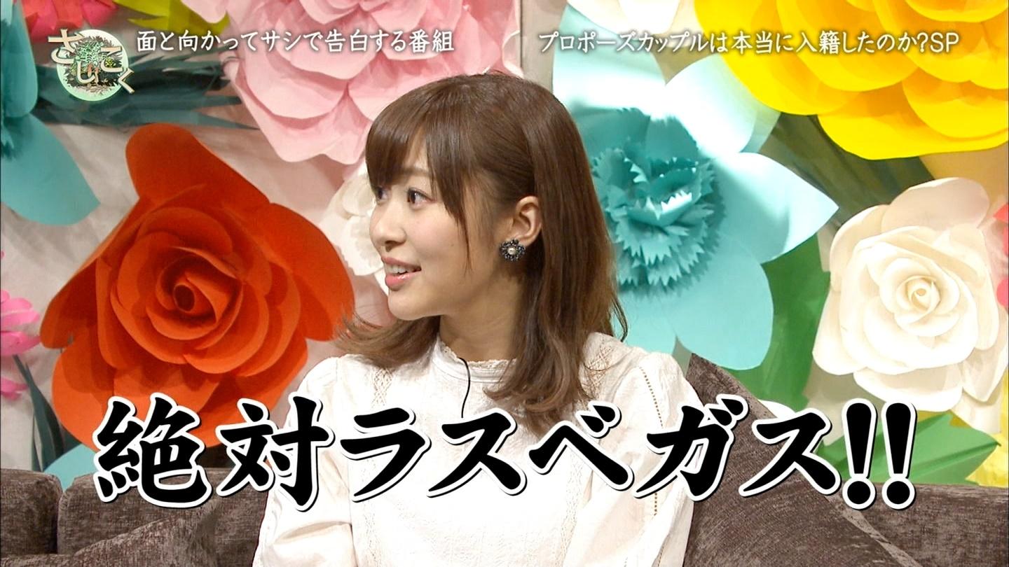 【HKT48/STU48/支配人】さっしーこと指原莉乃応援スレ★4581.1YouTube動画>2本 ->画像>328枚
