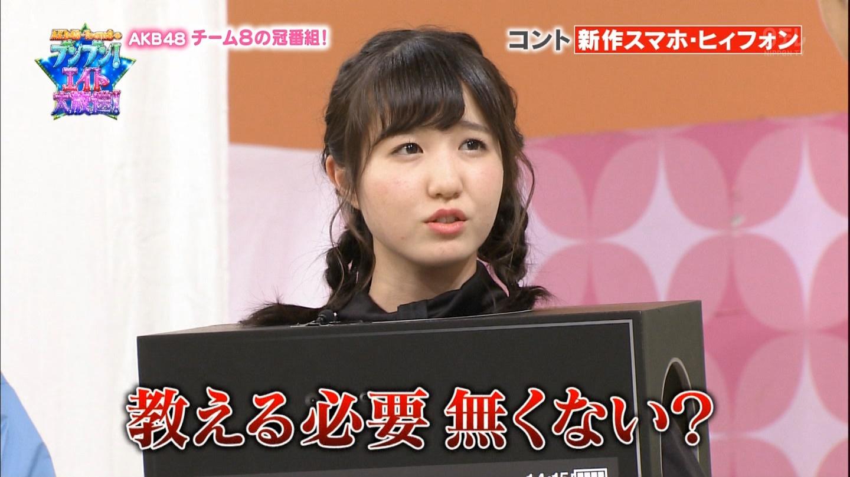 【AKB48】本田仁美応援スレ★27【ひぃちゃん/チーム8栃木県代表】YouTube動画>66本 ->画像>386枚