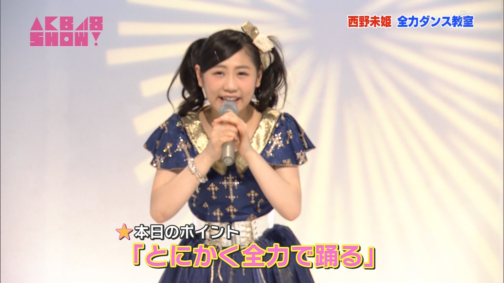 大和田南那「ファンも握手会も大嫌いだった。明日からは新しい私として頑張ります」©2ch.net->画像>344枚
