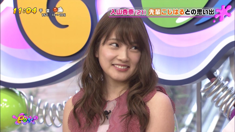 【AKB48】入山杏奈応援スレ☆80【あんにん】YouTube動画>48本 ->画像>301枚