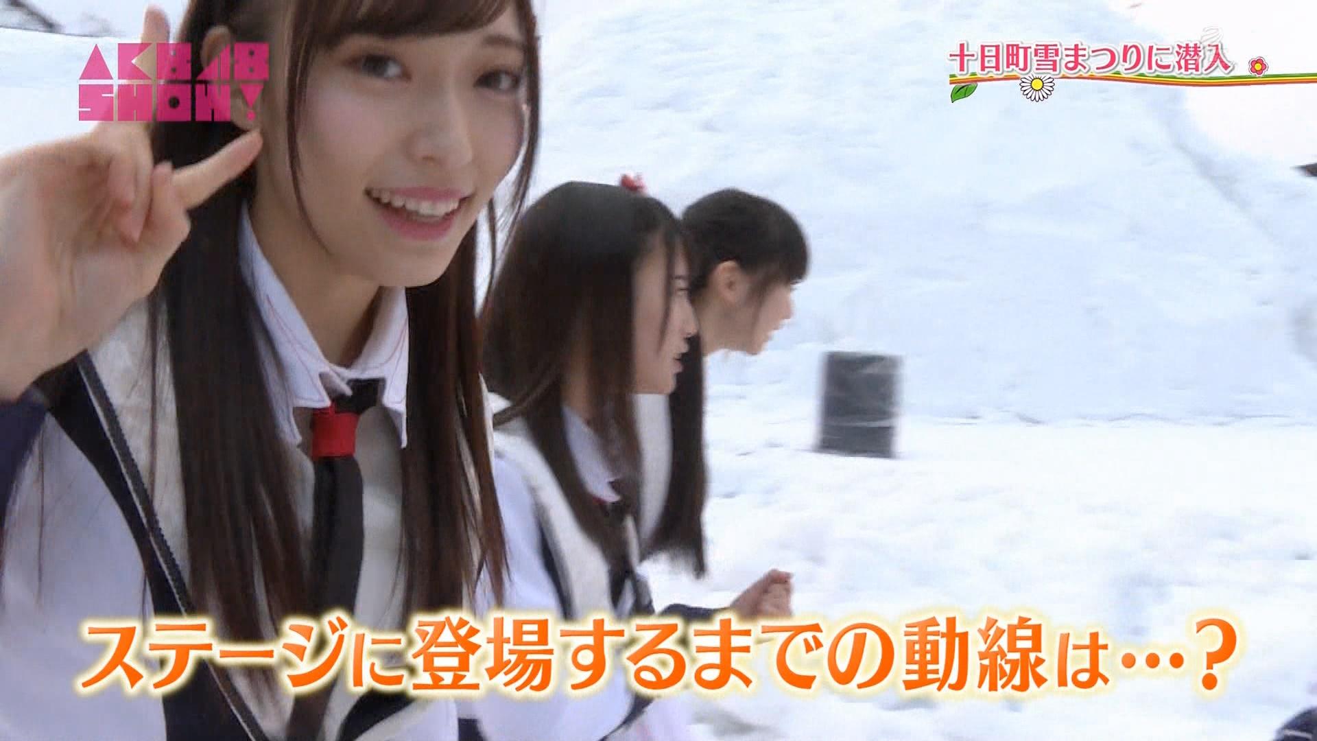 【NGT48】山口真帆 応援スレ ★9©2ch.net YouTube動画>21本 dailymotion>1本 ->画像>1061枚