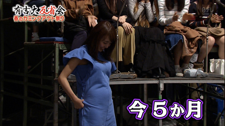 指原莉乃専用 有吉大反省会スペシャル&有吉反省会 ->画像>153枚