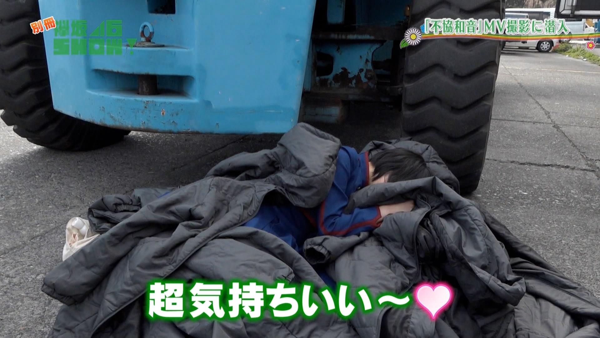 【欅坂46】平手友梨奈応援スレ★27【てち】YouTube動画>34本 ->画像>438枚