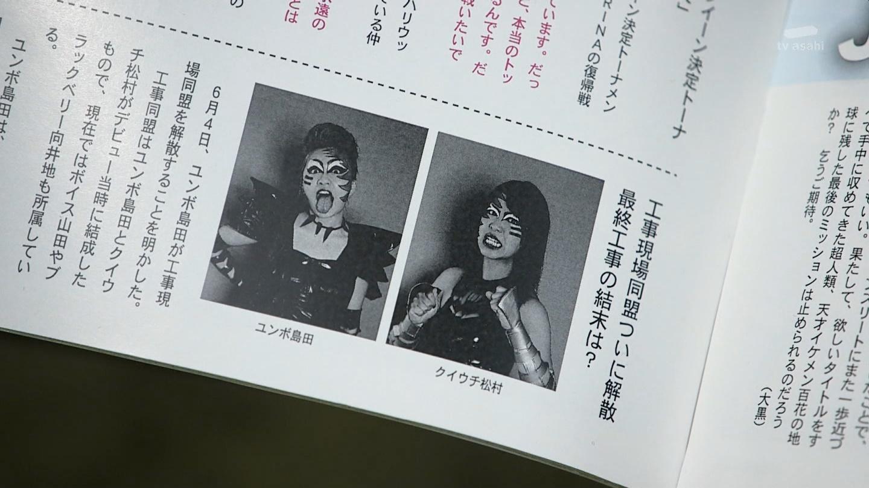 【やるか】豆腐プロレス!☆23【コラ(`ロ´)】©2ch.netYouTube動画>24本 ->画像>194枚