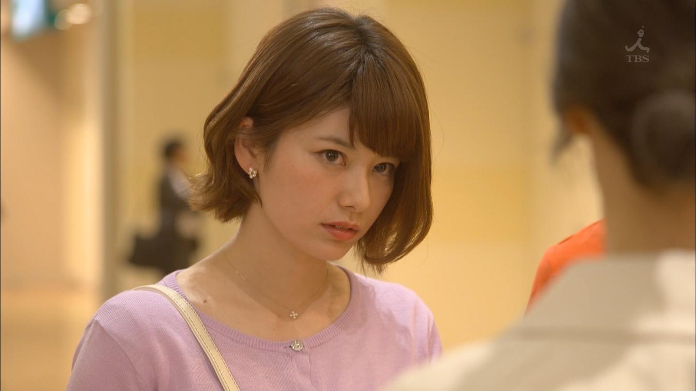 波瑠ちゃんとか女優専用 あなたのことは それほど♯2 ->画像>116枚