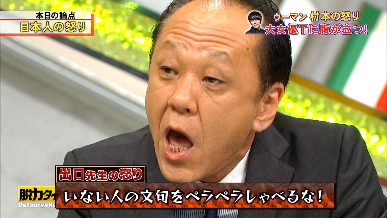 鈴木梨央 Part14 [無断転載禁止]©2ch.netYouTube動画>20本 ->画像>1114枚