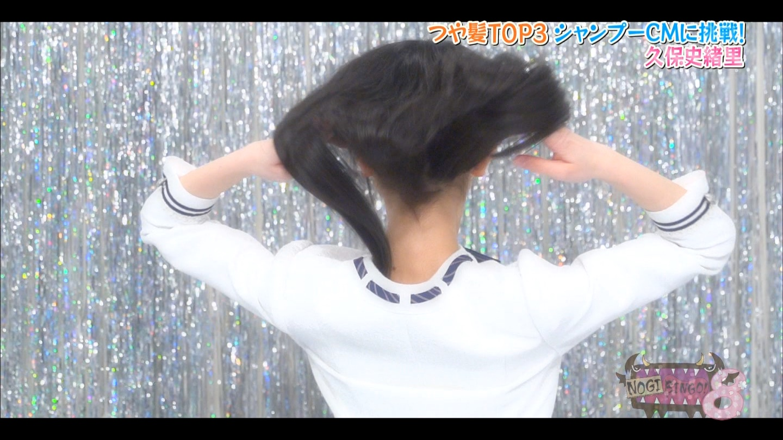 黒髪サラサラロングヘア大好き14 [無断転載禁止]©bbspink.comYouTube動画>28本 ->画像>1311枚