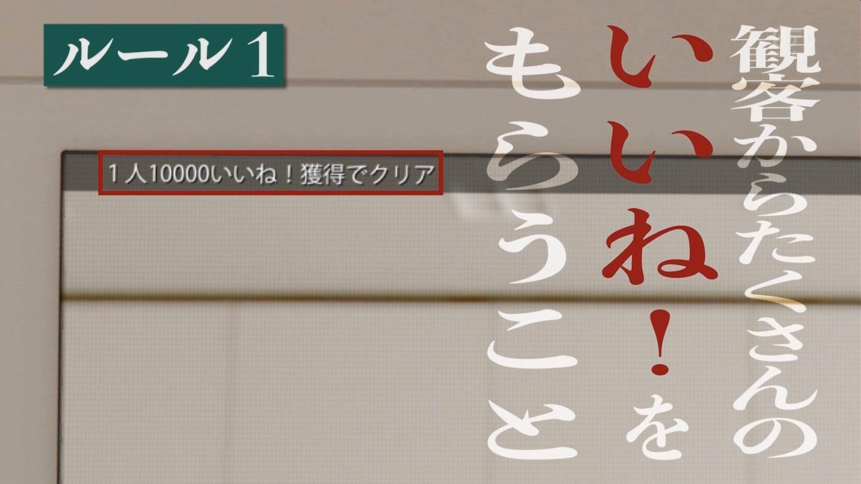 【炎上】欅坂46と有名ユーチューバー出演ドラマ「残酷な観客達」 クソつまらないと酷評が殺到 [無断転載禁止]©2ch.netYouTube動画>11本 ->画像>62枚