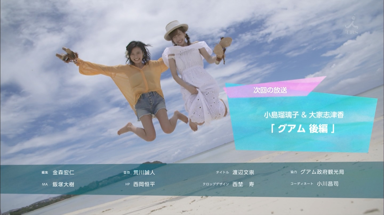【るりこ】小島瑠璃子Part4【ワイプ芸】 [転載禁止]©bbspink.comxvideo>3本 YouTube動画>7本 ->画像>1222枚